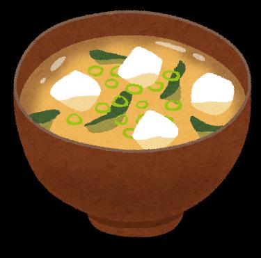 味噌汁画像.png