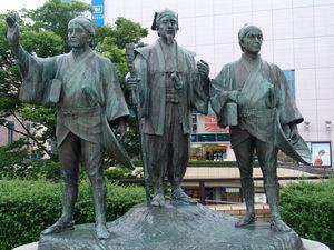 水戸黄門画像.jpg