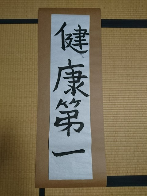 ブログ画像30105.JPG